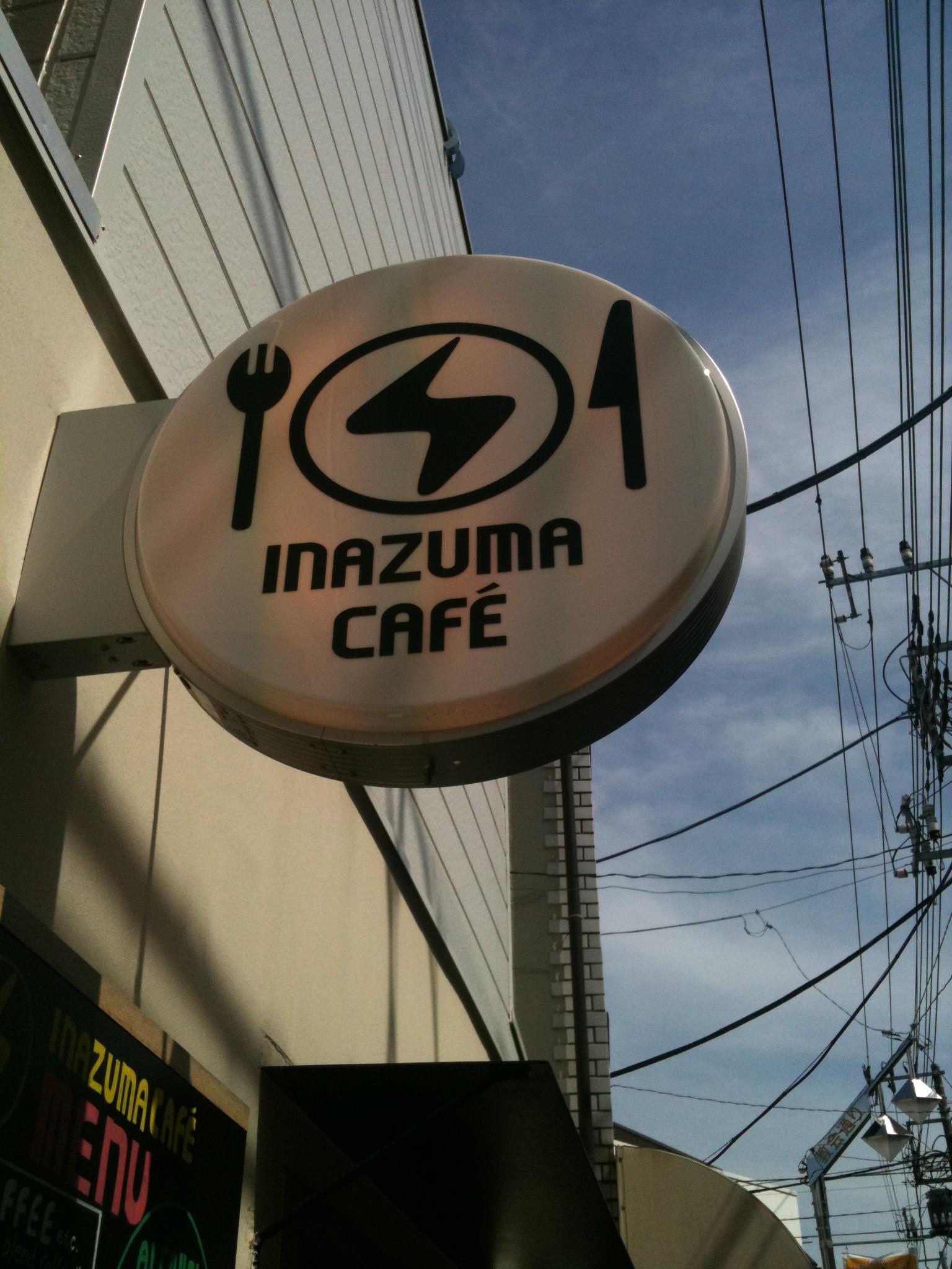 イナズマカフェ