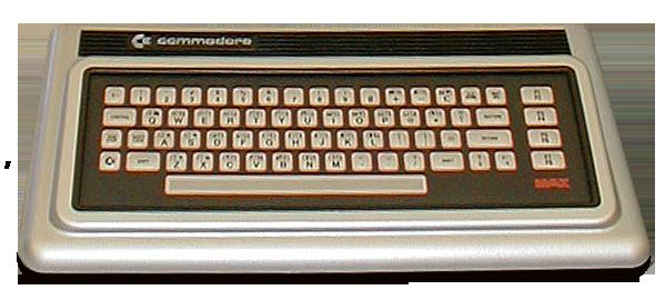 初めてのコンピュータ