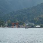 Sanctuaire d'Itsukushima (patrimoine mondial)