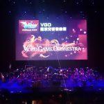VGOコンサート