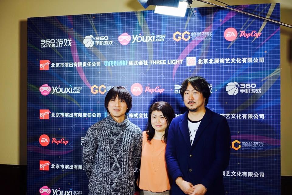 GameSoundManiax in 北京(1日目)