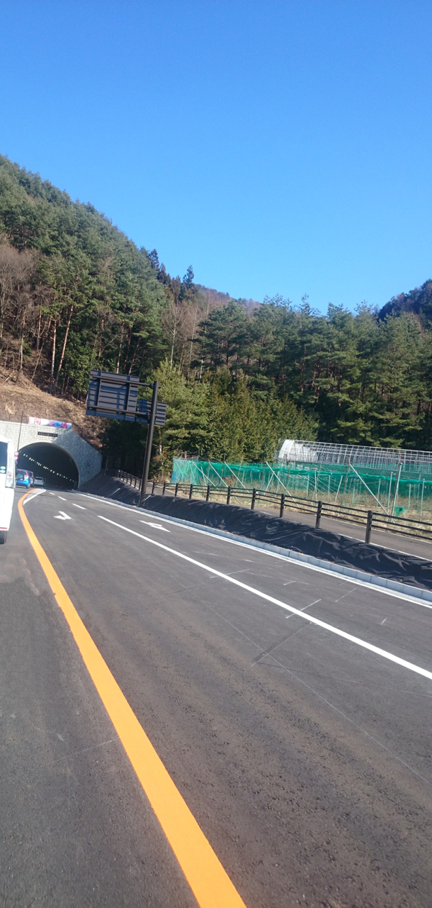 トンネル開通
