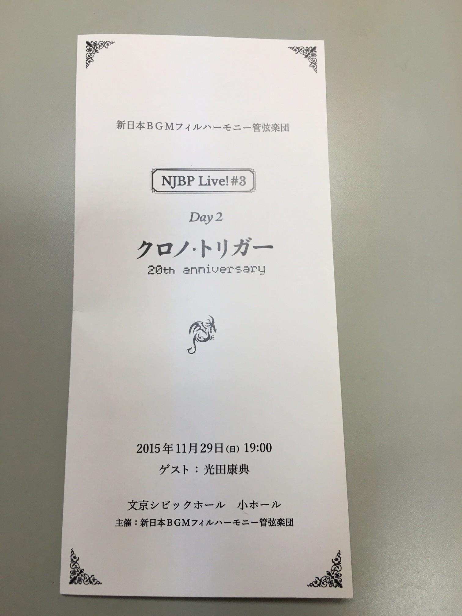新日本BGMフィルハーモニー管弦楽団 Part2