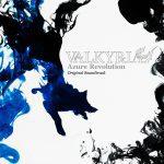 VALKYRIA Original Soundtrack