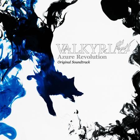 VALKYRIA : Azure Rvolution