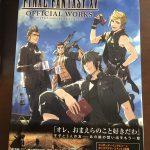 FFXV Official Works