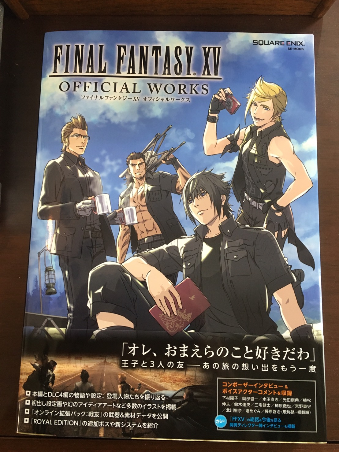 FFXV Official Works