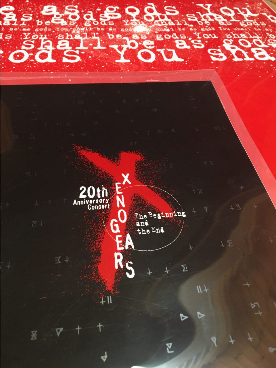 Xenogears 20th Anniversary Concert Part4(番外編)