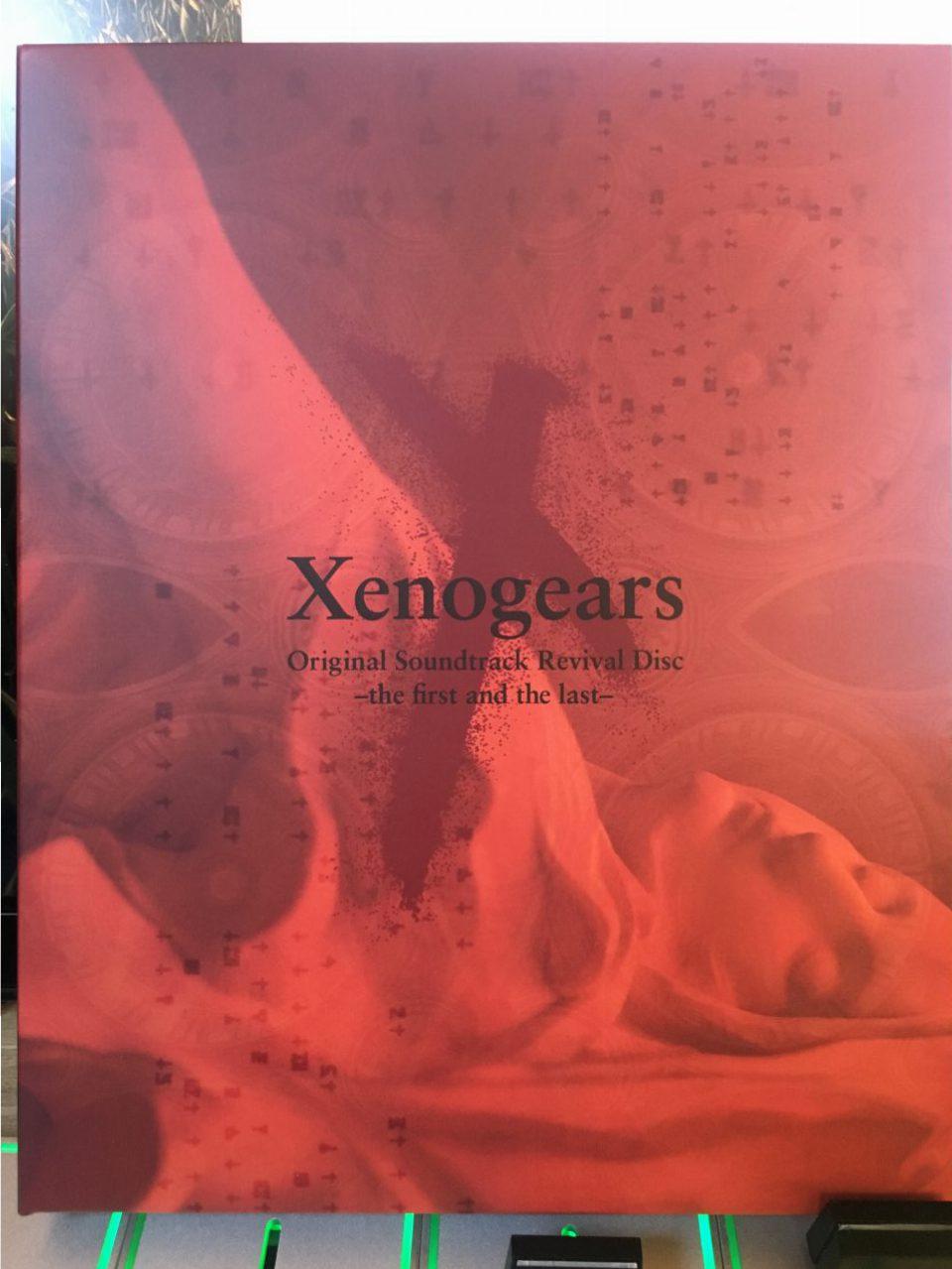 Xenogears Revaival Disc