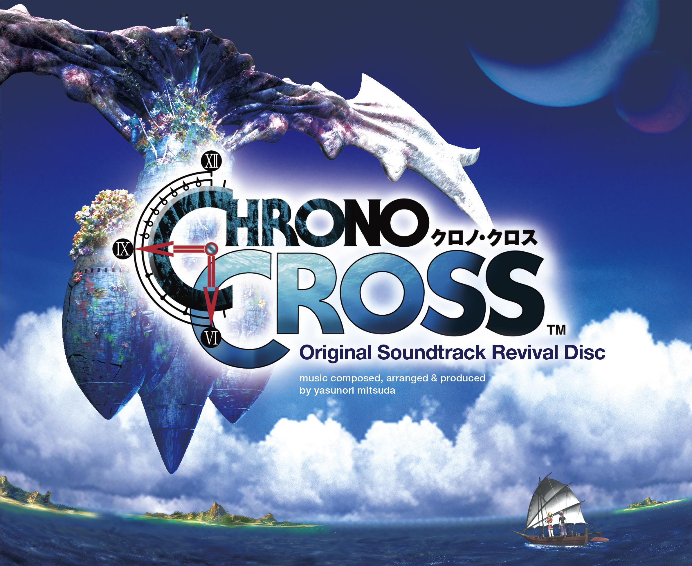 CHRONO CROSS Revival Disc