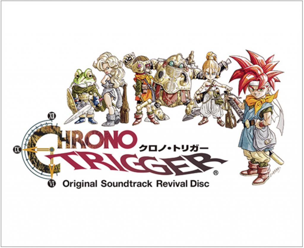 CHRONO TRIGGER Revival Disc