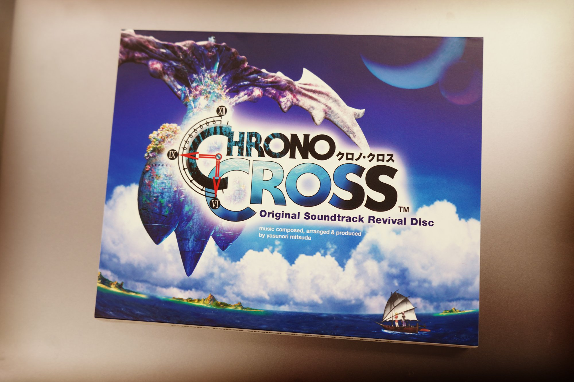 CHRONO CROSS Revival Disc ジャケット