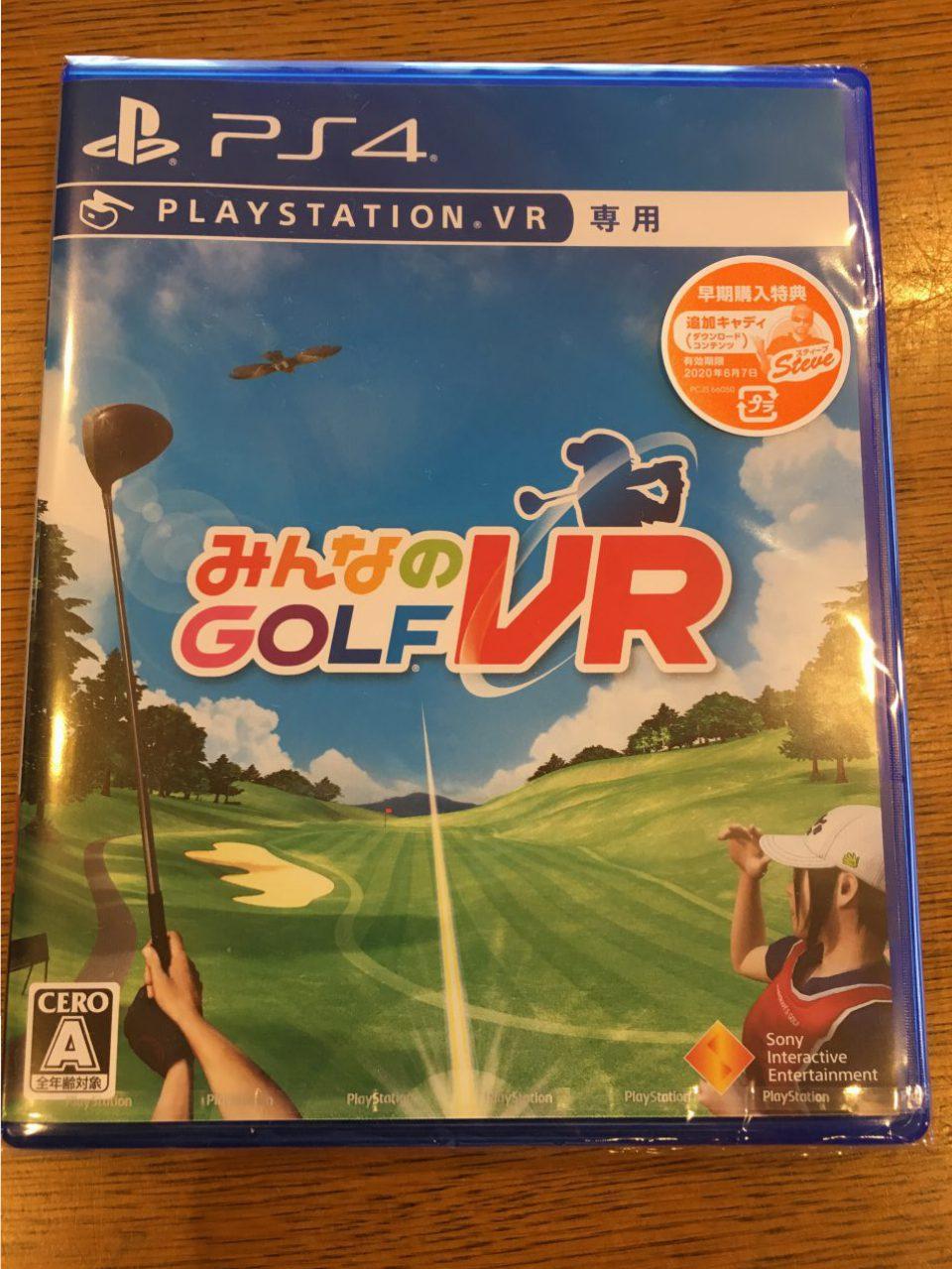 みんなのゴルフVR