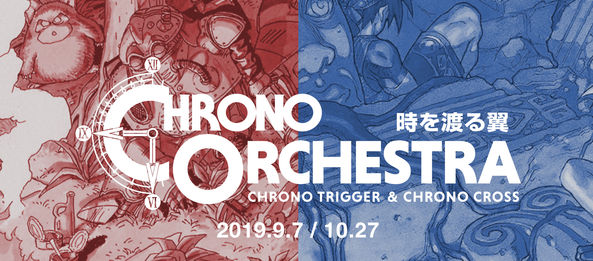 CHRONO ORCHESTRA & CHRONO ORCHESTRL ARRANGEMENT