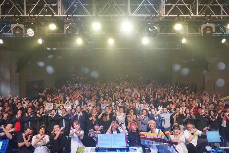 CHRONO CROSS LIVE in TAIWAN