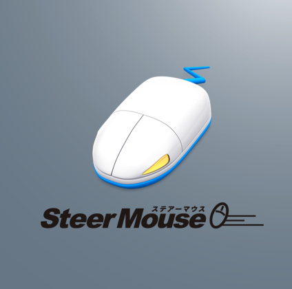 Steer Mouse