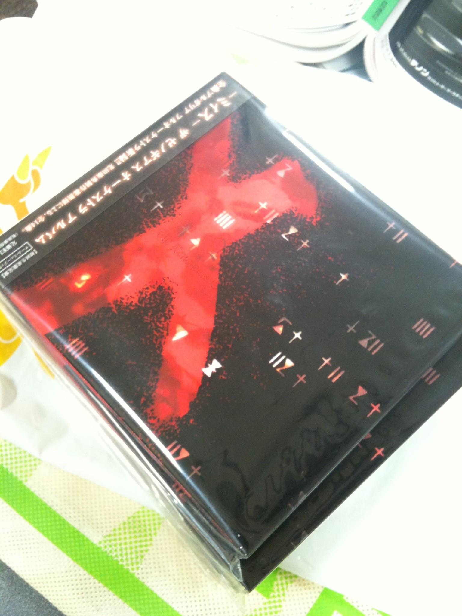 Xenogears Orchestral Albumのサンプルが届いた!