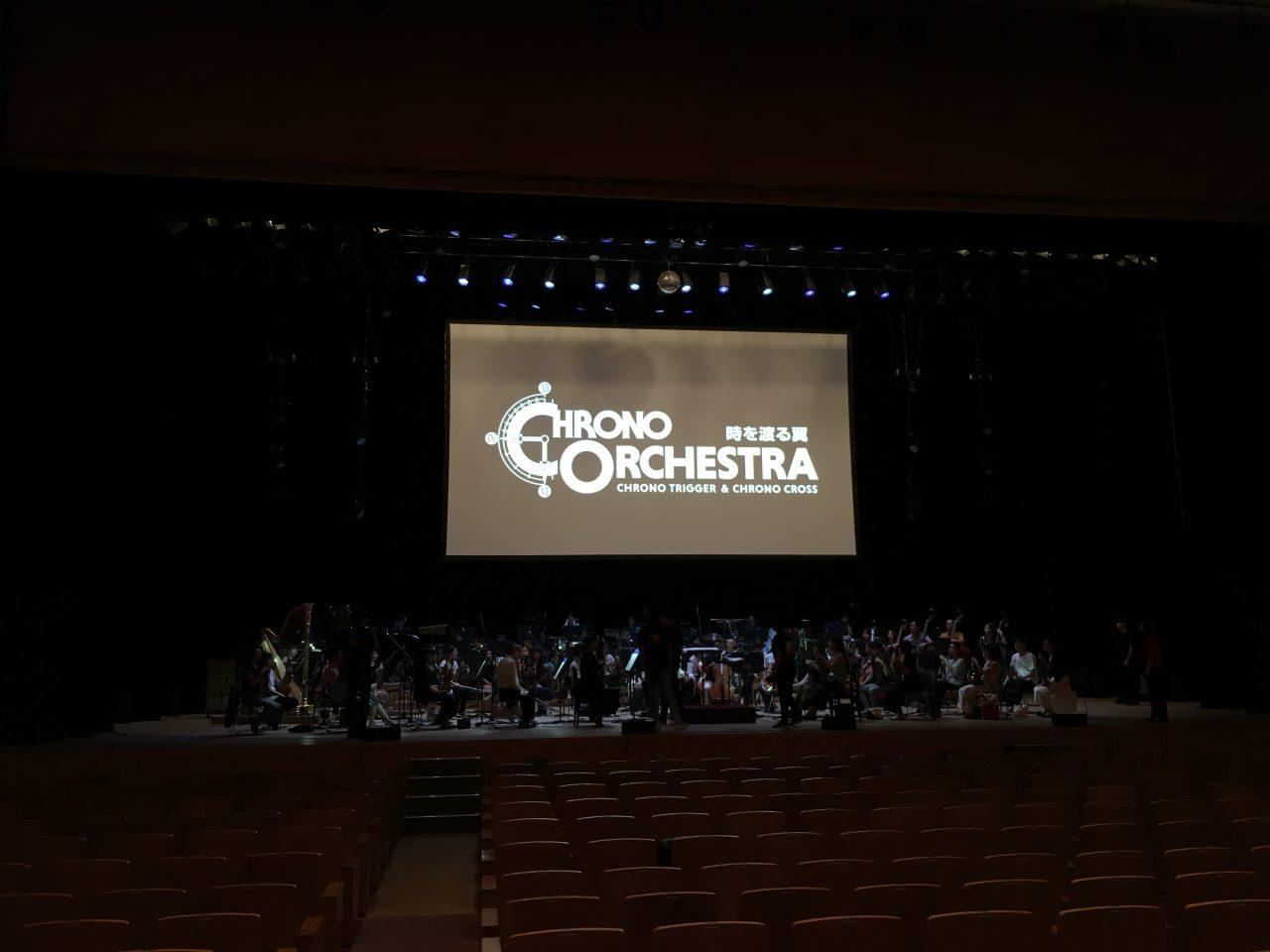 CHRONO ORCHESTRA
